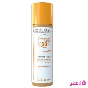 كريم اساس بيوديرما Photoderm NUDE Touch SPF 50+ Natural tint