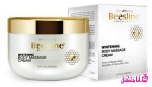 كريم Whitening Body Massage Cream