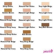 Golden Brown/D10SHISEIDO UV PROTECTIVE LIQUID FOUNDATION