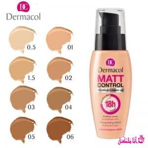 matt control make up