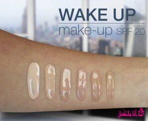 Isadora wake up make up