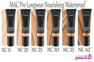 pro longwear nourishing waterproof