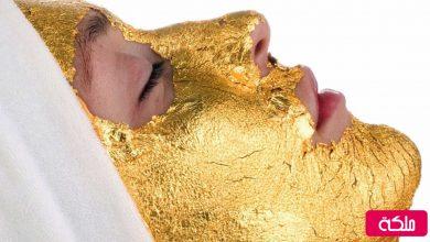 ماسك بوبانا بالذهب